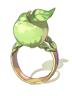 Кольцо Незрелого Яблока