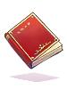 Багряная Библия